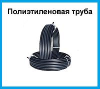 Труба Полиэтиленовая Черная DN 20 PN 6