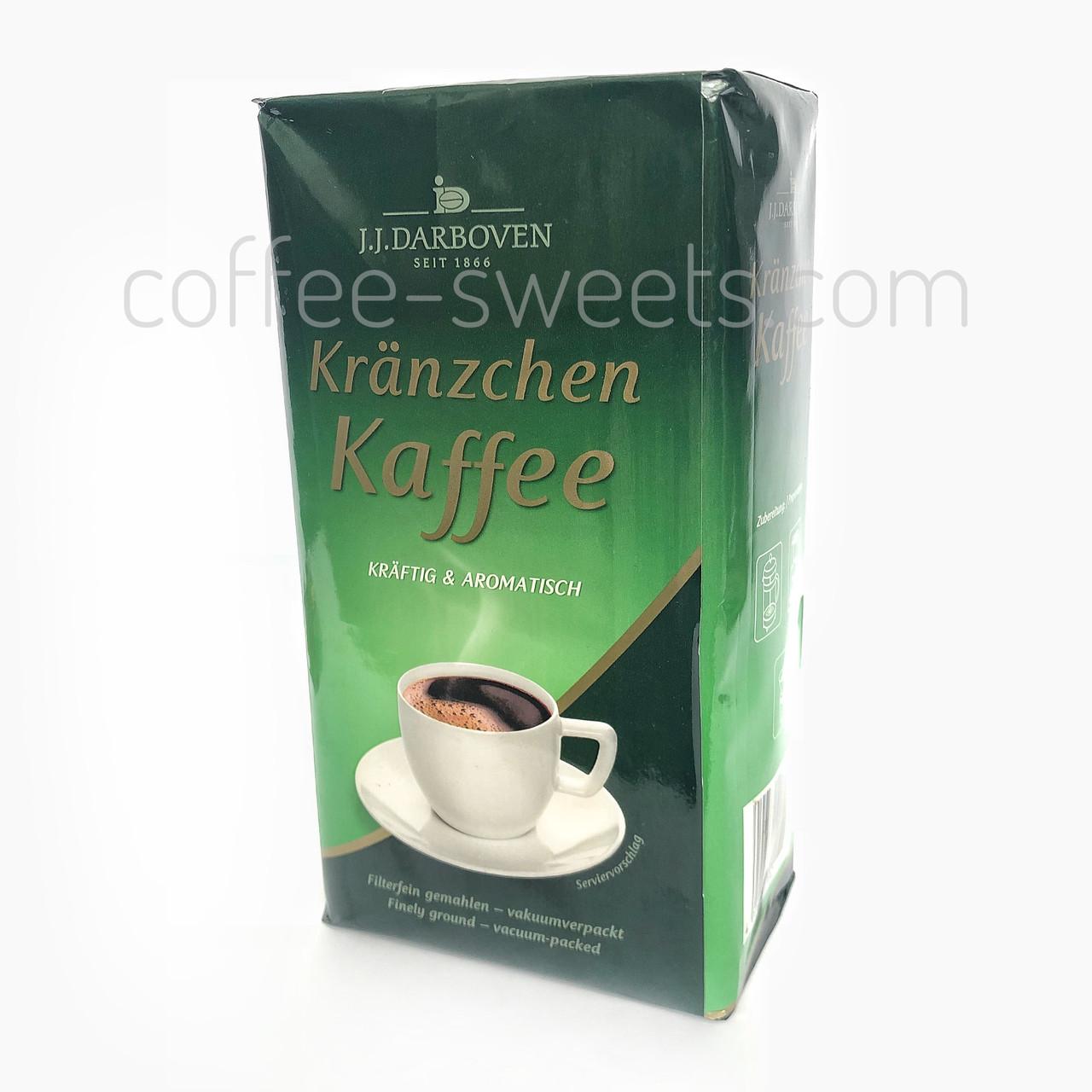 Кофе молотый J.J. Darboven Kranzchen Kaffee 500g