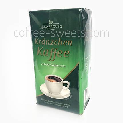 Кофе молотый J.J. Darboven Kranzchen Kaffee 500g, фото 2