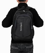 Большой вместительный мужской рюкзак со вставкой, фото 2