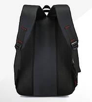 Большой вместительный мужской рюкзак со вставкой, фото 3
