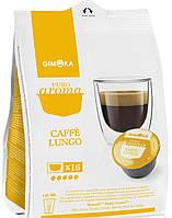 Кофе в капсулах Dolce Gusto (Nescafe) Gimoka Lungo 1 шт., Италия (Нескафе Дольче Густо)