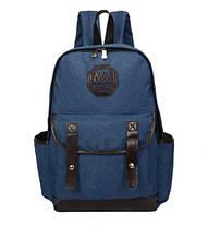 Большой вместительный мужской рюкзак, фото 2