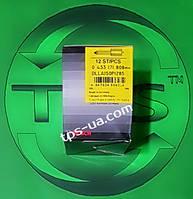 Распылитель дизельной форсунки DLLA 150 P 1285 ( 0 433 171 808 ) BOSCH