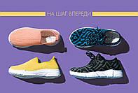 Гулять выйдешь? Новая обувь в каталоге Faberlic!