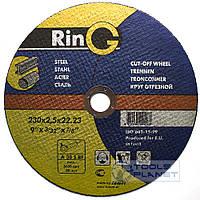 Круг отрезной по металлу Ring 230 х 2,5 х 22,2, фото 1