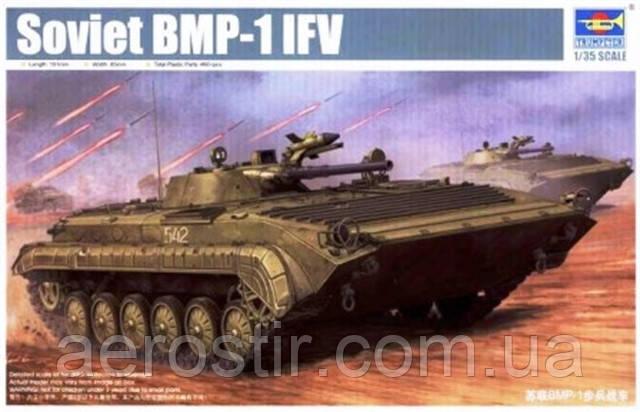 БМП-1 1/35 Trumpeter 05555