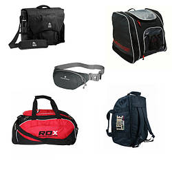 Спортивные рюкзаки и сумки