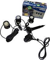 Светильник для пруда, водопада и фонтана AquaKing LED-03