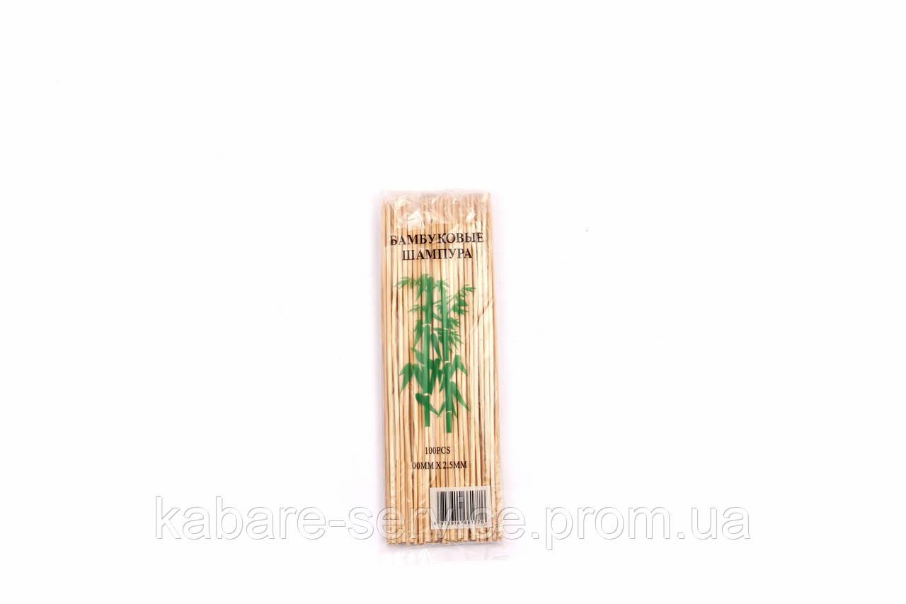 Шампур бамбуковый (15 см 2.5 мм 100 шт)