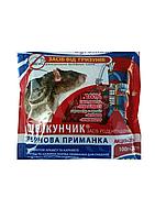 Щелкунчик (зерно), 120 г