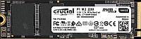 Твердотельный накопитель SSD M.2 Micron 1TB P1 NVMe PCle 3.0 4x2280 3D QLC