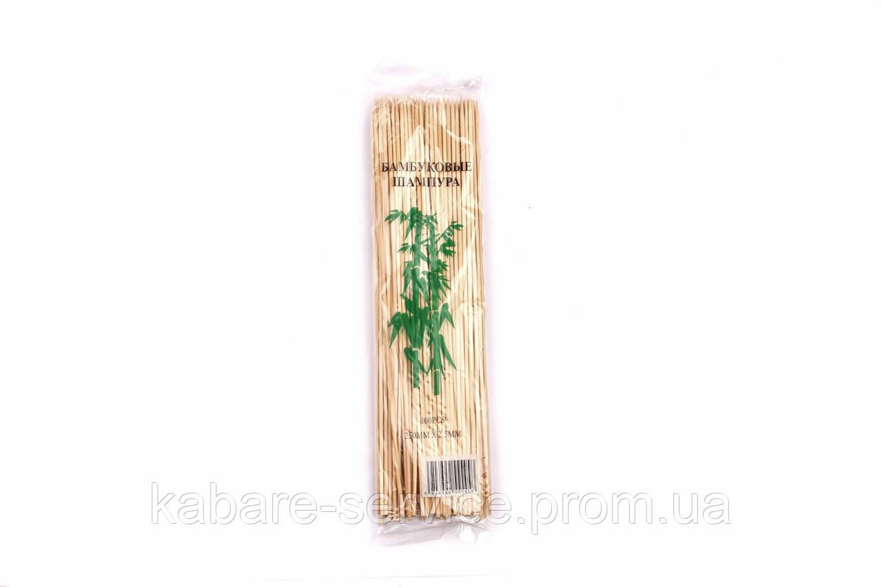 Шампур бамбуковый ( 25 см 2.5 мм 100 шт)