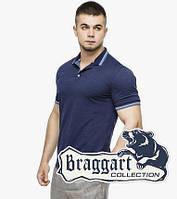 Рубашка поло 6584 т.синий-электрик, фото 1