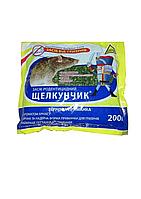 Щелкунчик (зерно), 200 г