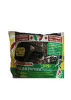 Щелкунчик (зерно), 315 г