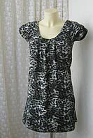 Платье женское модное мини теплое демисезонное акрил бренд Ax Paris р.44