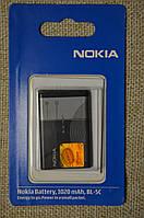Аккумуляторная батарея (АКБ) Nokia BL-5C
