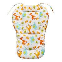 Вкладыш - матрасик хлопковый в детскую коляску, стульчик для кормления и автокресло (Жирафики)