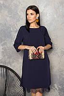 Валери платье кружево (синий)
