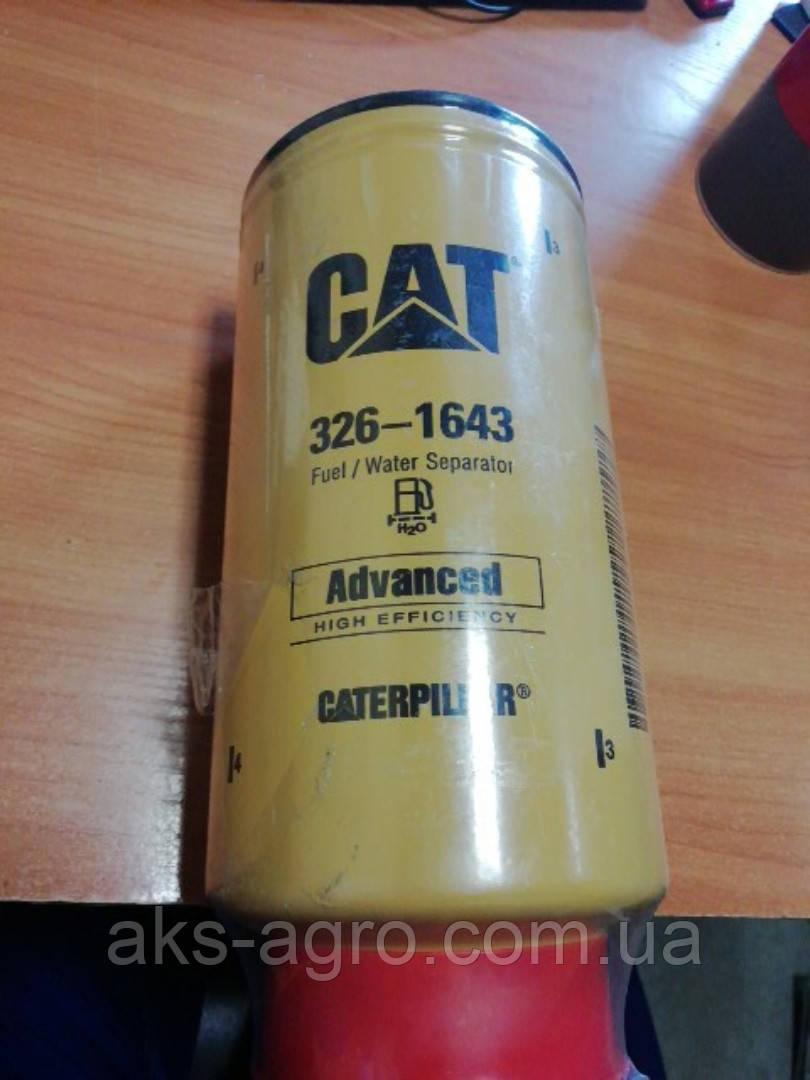 326-1643 фільтр паливний P550900 SFC-55250