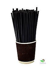 Трубочка мартіні коктейльна чорна, USA, d3,3, 13 см, 200 шт