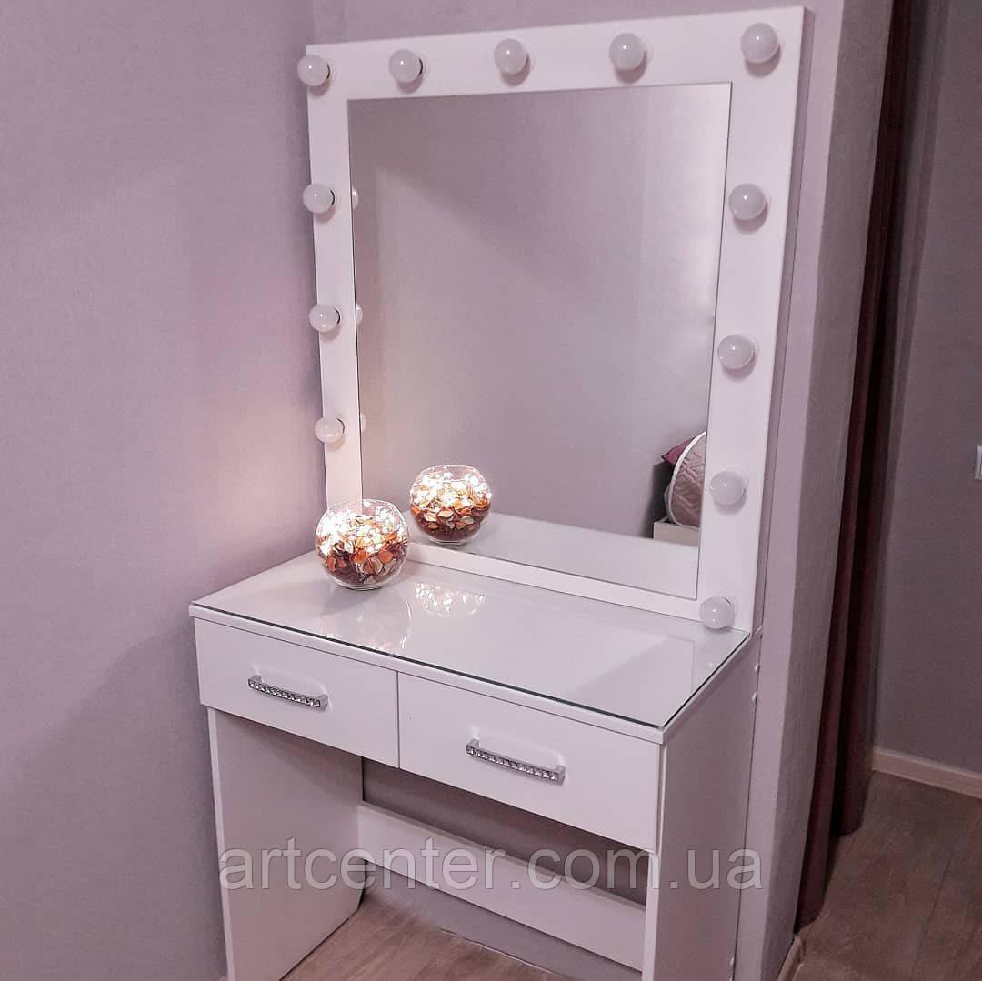 Гримерный столик, туалетный столик, зеркало с подсветкой