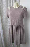 Платье женское трикотаж мини бренд Atmosphere р.48-50