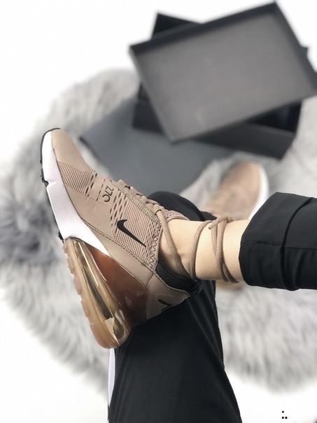 Кроссовки женские бежевые Nike Air Max 270