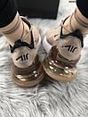 Кроссовки женские бежевые Nike Air Max 270, фото 9