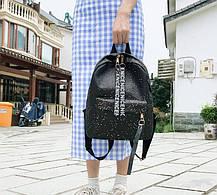 Оригинальный вместительный рюкзак в блестках, фото 3
