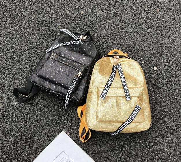 Оригинальный вместительный рюкзак в блестках