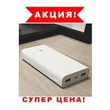 Портативное зарядное устройство Xiaomi Mi 20000mAh - power bank (павер банк), фото 2