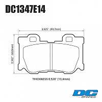 Колодки тормозные задние DC1347E14 DC Brakes RT.2  INFINITI  FX37 / FX50 / G / M / Nissan 370Z, фото 1