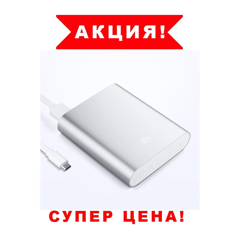 Портативное зарядное устройство Power Bank Mi 10400 mAh (реплика)