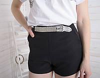 Женские  шорты с камушками на поясе, фото 1