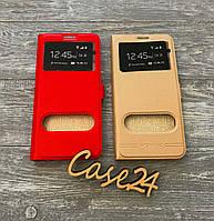 Кожаный чехол книжка Momax для Samsung Galaxy M20 (2 цвета)