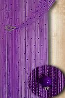 """Шторы нити """"Декарт"""" 12+101 ( сиреневая нить+темно фиолетовые бусины)"""