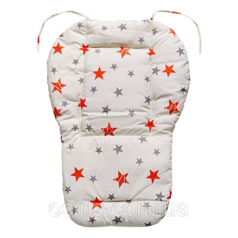 Вкладыш - матрасик хлопковый в детскую коляску, стульчик для кормления и автокресло (Звездочки)
