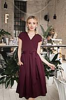 У25124 Стильное женское платье разные цвета
