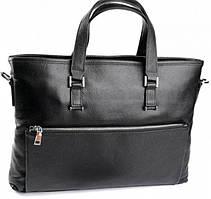 Мужской деловой портфель чёрного цвета из натуральной кожи