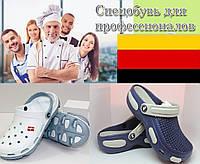 Рабочая обувь для медиков, лаборантов, общепита. Сабо кроксы женские. Спецобувь для медперсонала.