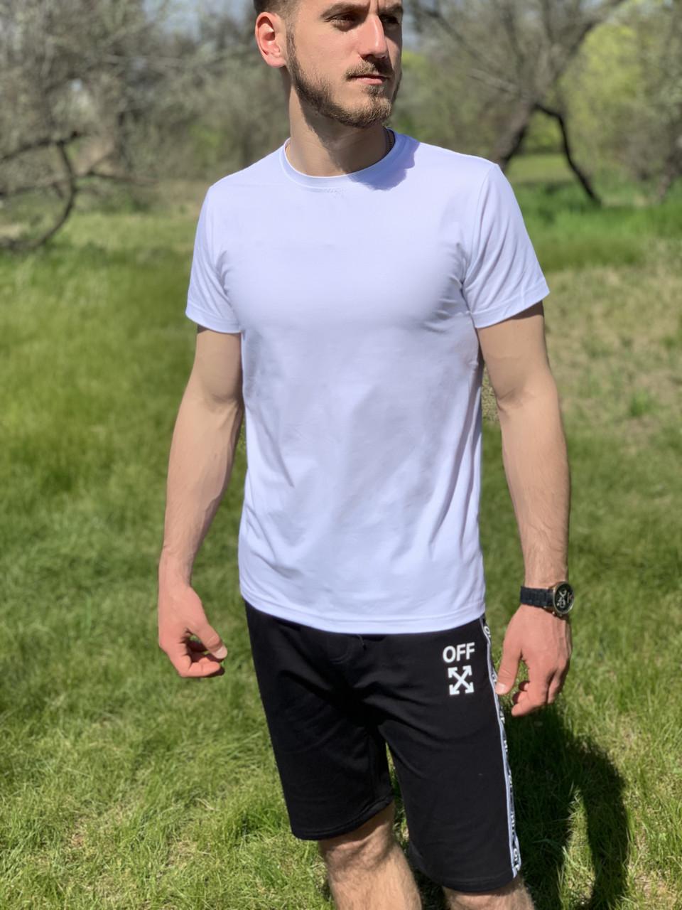 Футболка летняя Белая