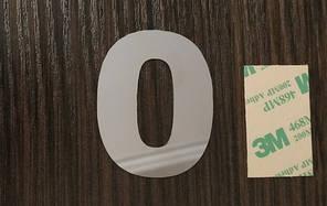 "Цифра  нержавейка  ""0""  50*1мм самоклейка"