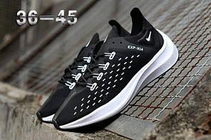 """Кроссовки Nike Exp-X 14 """"Черные/Белые"""", фото 3"""