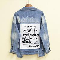 Женская джинсовая куртка с рисунком на спине Tomorrow, фото 1