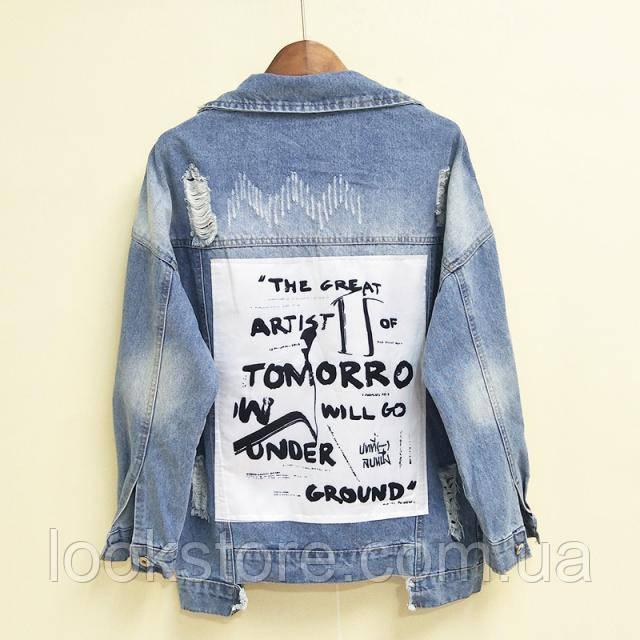 Женская джинсовая куртка с рисунком на спине Tomorrow