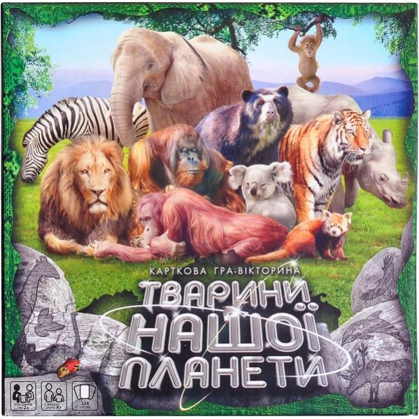 Игра большая «Животные нашей планеты 2» укр.