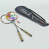 Набор для бадминтона 2 ракетки в чехле COKA  (сталь, цвета в ассортименте)