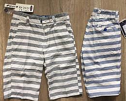 Котоновые шорты для мальчиков оптом,  Nature, размеры 8-16 лет, арт. RX-2431